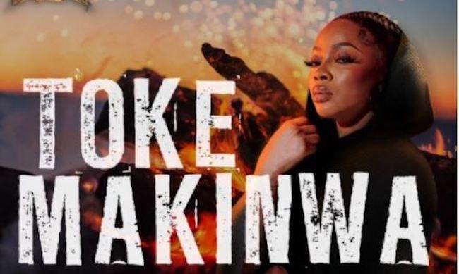 Toke Makinwa Gulder Ultimate Search